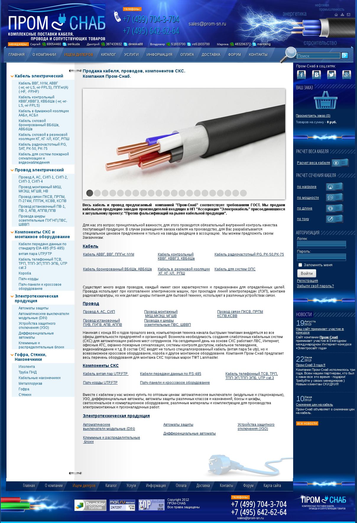кабель кгвэвнг ls 2х1.5 цена